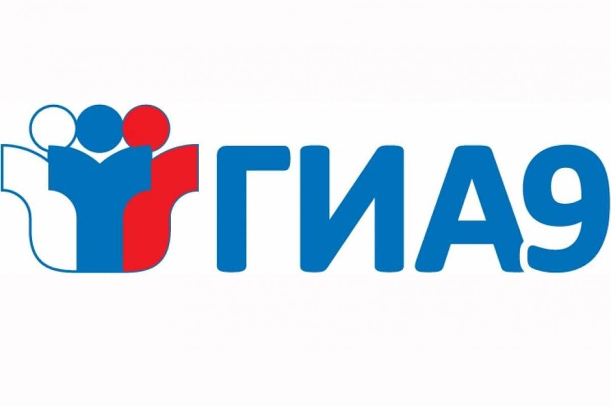 http://gia.edu.ru/ru/